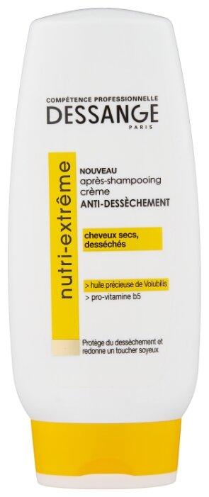 Dessange крем ополаскиватель для волос Nutri Extreme