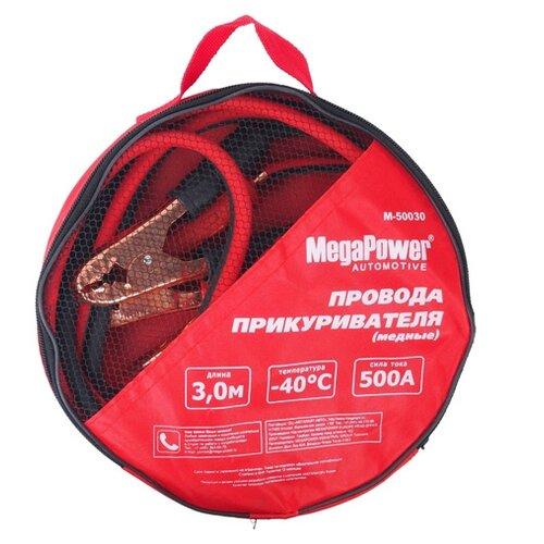 Пусковые провода MegaPower M-50030, 500А, 3 м