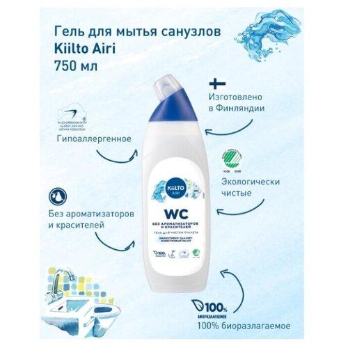 Фото - Гель для чистки туалета Kiilto Airi гипоаллергенный 750 мл гель для чистки унитаза starwax respect 750 мл
