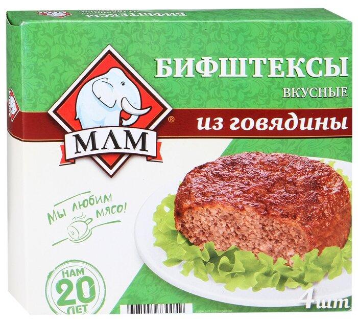 МЛМ Бифштексы из говядины Вкусные 335 г