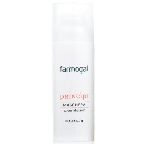 Farmogal маска для интенсивного увлажнения кожи, 50 мл