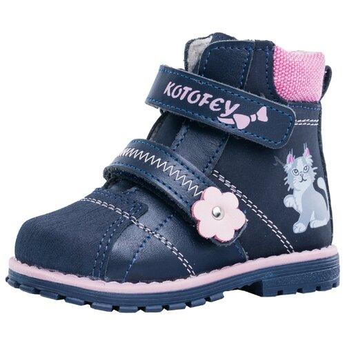 Фото - Ботинки КОТОФЕЙ размер 24, 32 синий ботинки детские тотошка цвет синий n 630a b размер 32