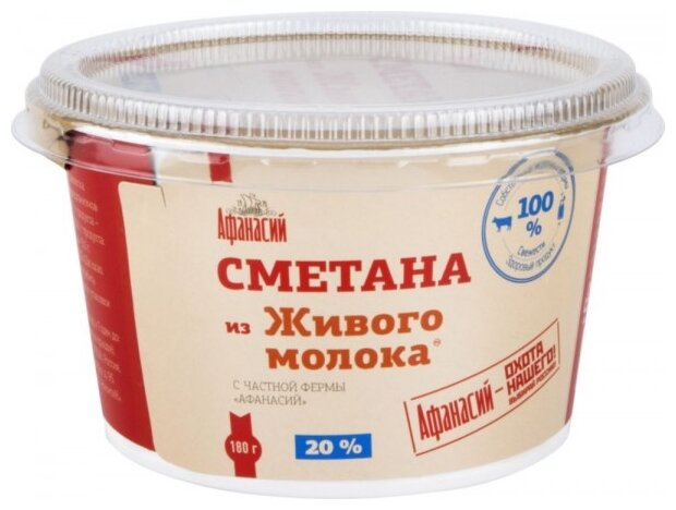 Афанасий Сметана из Живого молока 20%