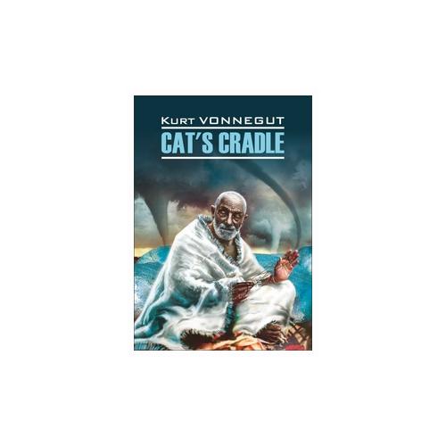 Купить Воннегут Курт Колыбель для кошки. Учебное пособие , Каро, Учебные пособия