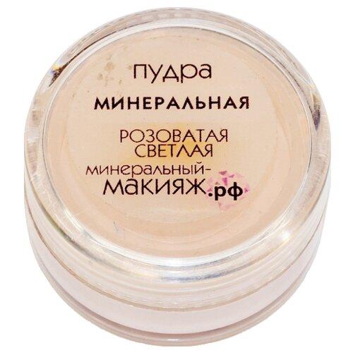 Минеральный-макияж.рф Пудра рассыпчатая минеральная розоватая светлая