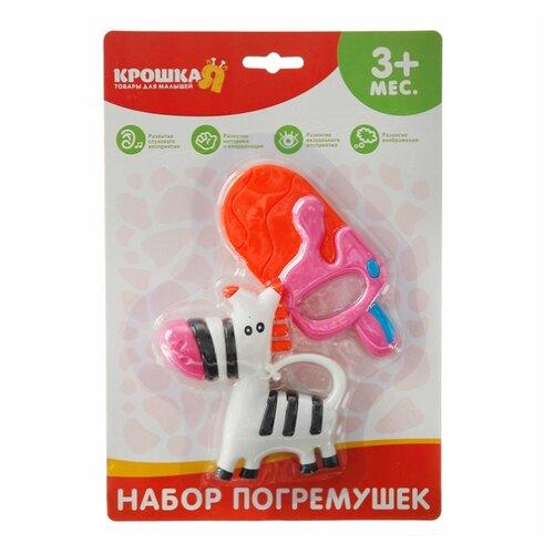 Купить Набор Крошка Я Зебра и эскимо 142436 (2 шт.) розовый/оранжевый/белый, Погремушки и прорезыватели