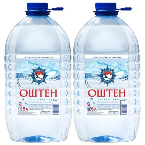 Вода питьевая Оштен негазированная, пластик, 2 шт. по 5 л истэль вода талая негазированная 12 шт по 0 5 л