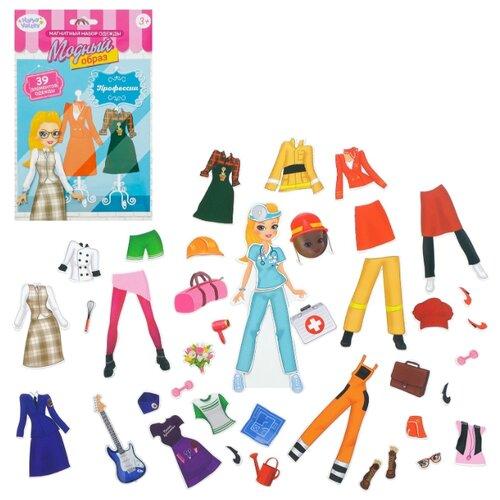 Купить HAPPY VALLEY Магнитная кукла с одеждой Профессии 16 х 25 см 3298637, Куклы и пупсы