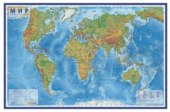 Globen Интерактивная карта Мир физический, капсульная ламинация 1:49 (КН042)