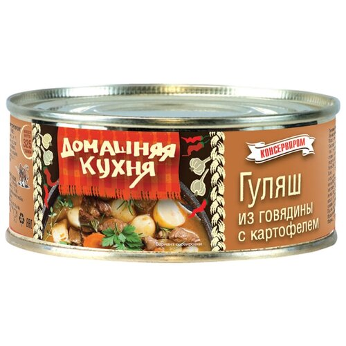 цена на Домашняя кухня Гуляш с картофелем 325 г