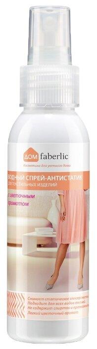 Антистатик Faberlic с цветочным ароматом для текстильных изделий
