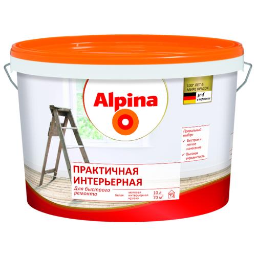 Краска Alpina Практичная интерьерная матовая белый 10 л Alpina   фото