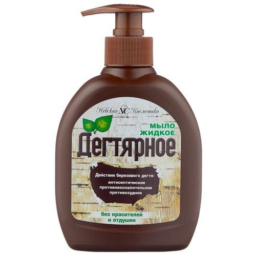 Жидкое мыло Невская Косметика Дегтярное для рук и тела, 300 мл гуам косметика
