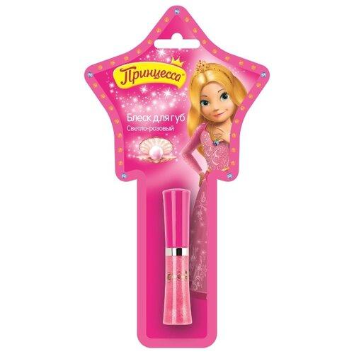 Блеск для губ Принцесса Светло-розовый