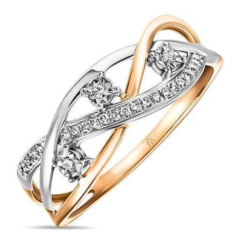 ЛУКАС Кольцо с 25 бриллиантами из красного золота R01-D-R17AT0166B-R17, размер 18.5 фото