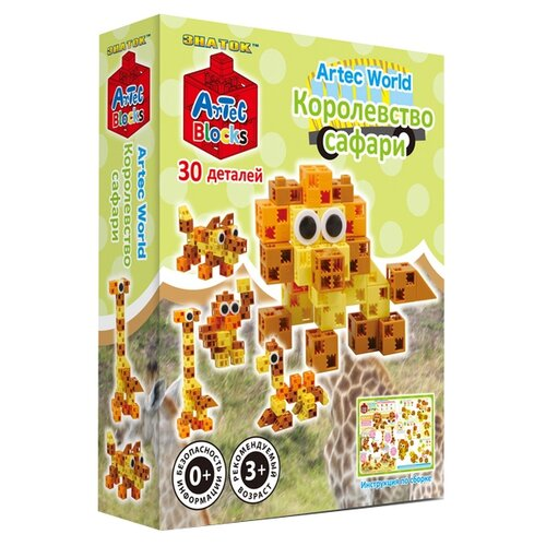 Фото - Конструктор Artec Blocks World 152351 Королевство сафари десятое королевство td03912 конструктор пластиковый baby blocks сафари 20 деталей