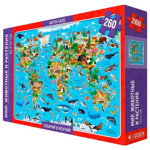 Купить Пазл ГеоДом Животные и растения (4607177452265), 260 дет., Пазлы