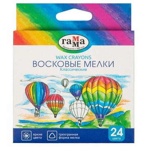 ГАММА Набор восковых мелков Классические 24 цвета набор восковых мелков pj masks