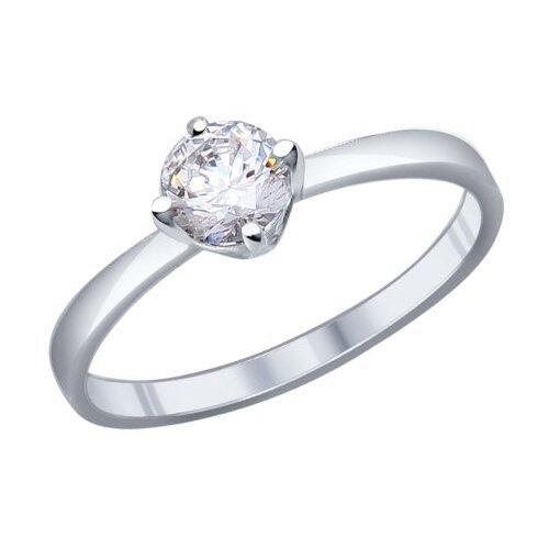 SOKOLOV Помолвочное кольцо из серебра с фианитом 94011811, размер 17 фото