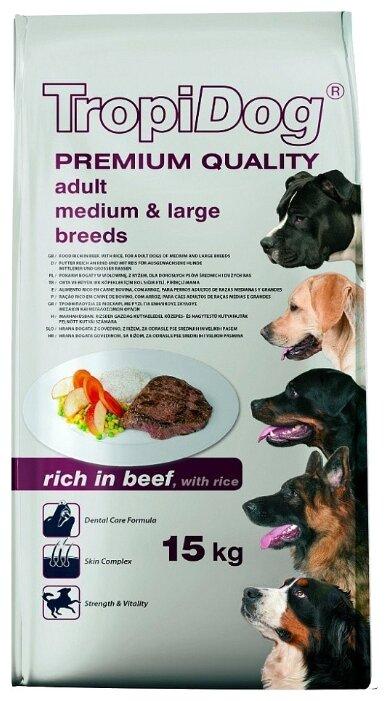 Корм для собак TropiDog говядина с рисом
