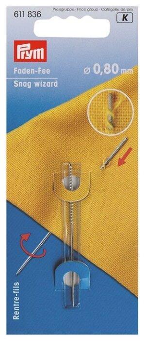 Игла Prym 611836 для ремонта текстиля