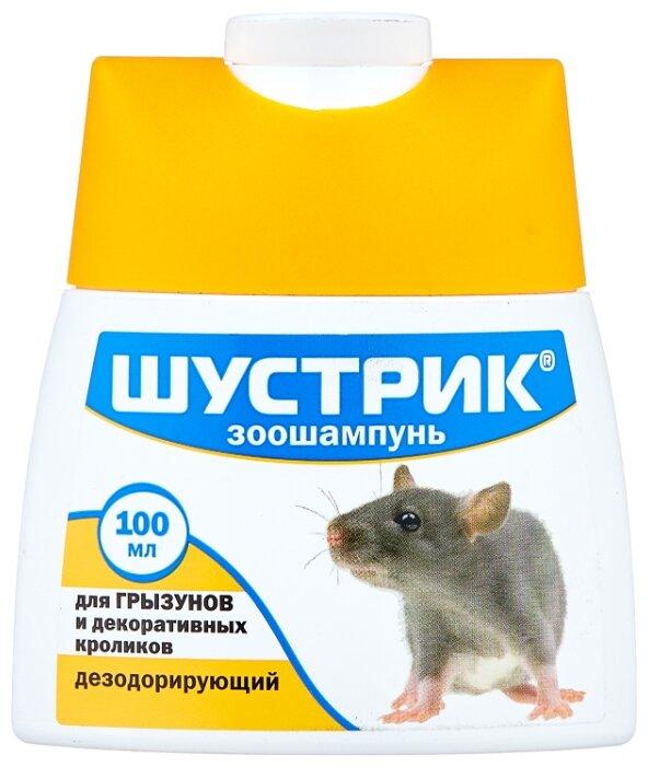 Шампунь Шустрик для грызунов и декоративных кроликов