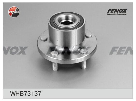 Ступица колеса Fenox WHB73137