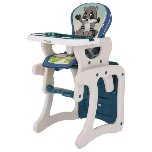 Стульчик-парта Pituso Carlo енотик синий стульчик 3 в 1 pituso triola голубой