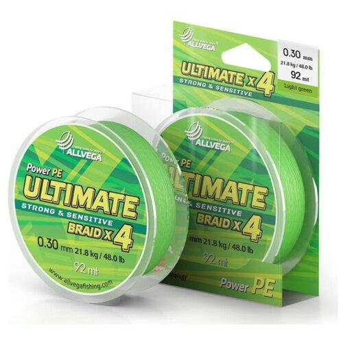 Плетеный шнур ALLVEGA ULTIMATE light green 0.3 мм 92 м 21.8 кг