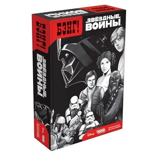 Купить Настольная игра HOBBY WORLD Бэнг! Звёздные Войны, Настольные игры