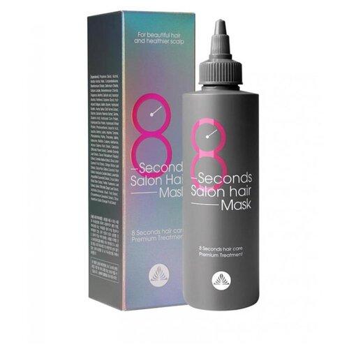 Masil 8 Seconds Salon Hair Маска для волос Салонный эффект за 8 секунд, 200 мл лучший салонный уход для волос