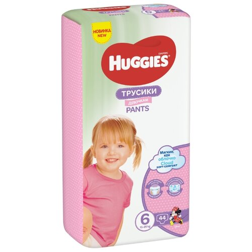 Купить Huggies трусики для девочек 6 (15-25 кг) 44 шт., Подгузники