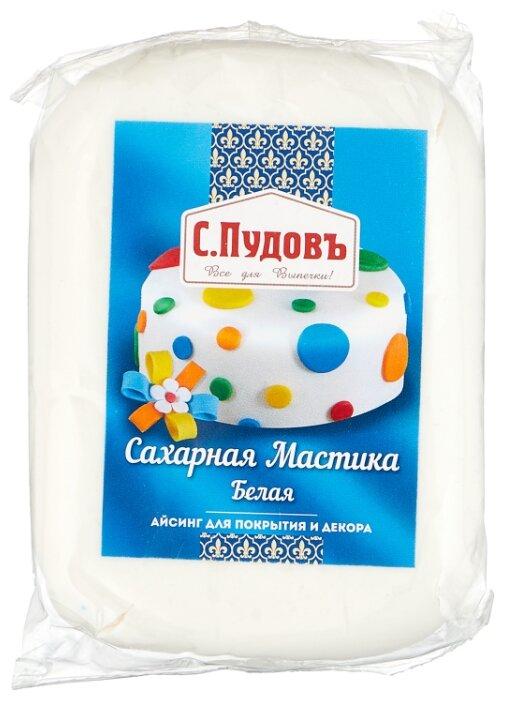 С.Пудовъ сахарная мастика белая 500 г