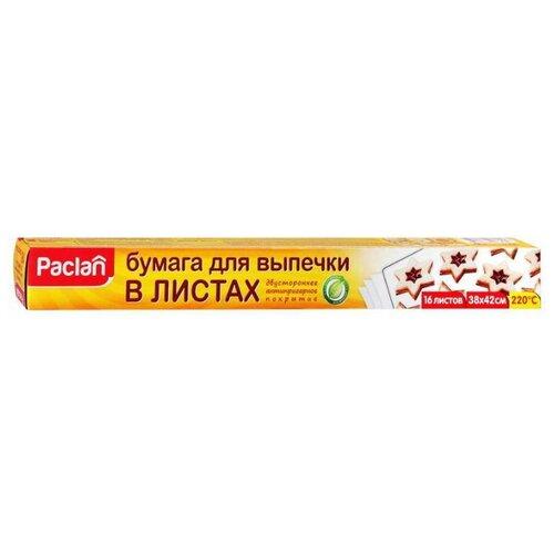 Бумага для выпечки Paclan в листах, 42 см х 38 см, 16 шт. по цене 87