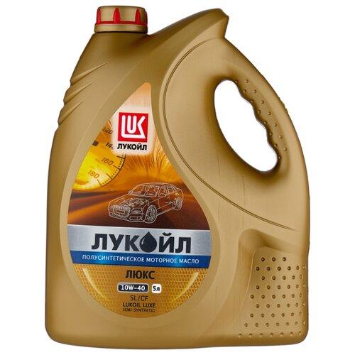 Моторное масло ЛУКОЙЛ Люкс полусинтетическое SL/CF 10W-40 5 л моторное масло лукойл люкс полусинтетическое sl cf 10w 40 1 л
