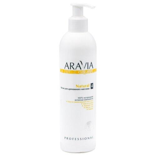 ARAVIA Professional масло Organic Natural 300 мл aravia professional organic лосьон мягкое очищение gentle cleansing 300 мл aravia professional уход за телом