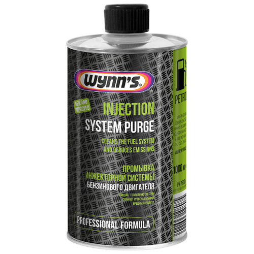 WYNN\'S W76695 Injection System Purge (Промывка топливной системы) 1 л