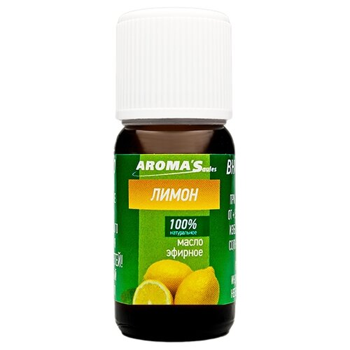 AROMA'Saules эфирное масло Лимон 10 мл