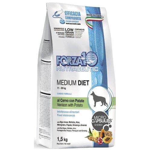 Сухой корм для собак Forza10 оленина с картофелем 1.5 кг (для средних пород)
