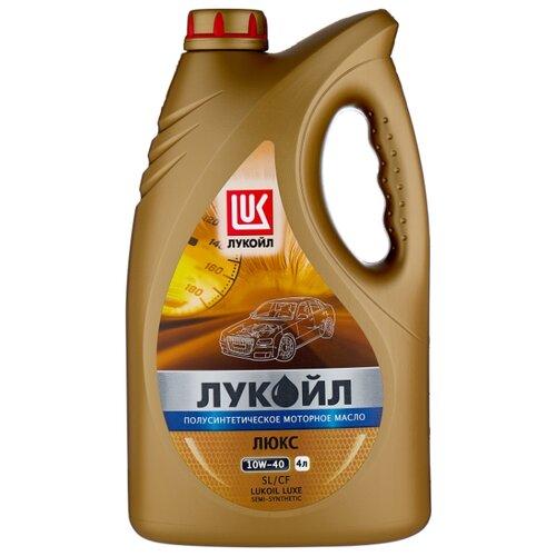 Моторное масло ЛУКОЙЛ Люкс полусинтетическое SL/CF 10W-40 4 л моторное масло лукойл люкс полусинтетическое sl cf 10w 40 1 л