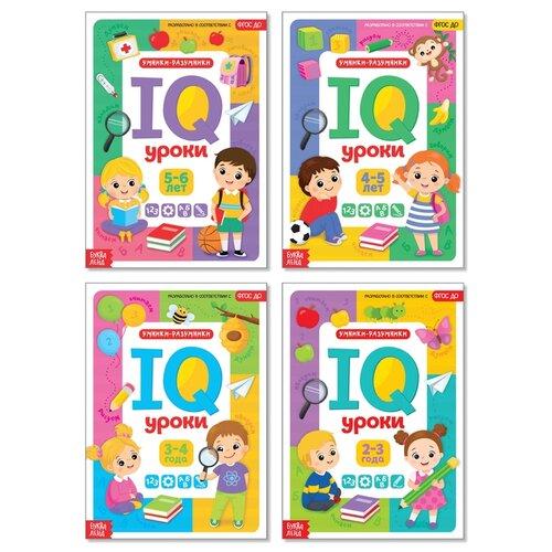 Купить IQ уроки 4 шт., Буква-Ленд, Учебные пособия