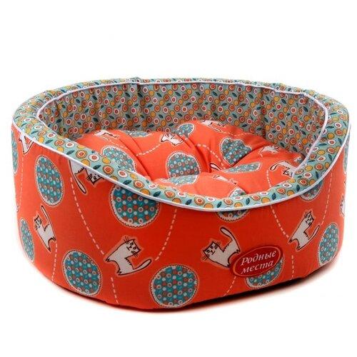 Лежак для собак и кошек Родные места Премиум №1 Кот Персик 43х38х15 см оранжевый/голубой