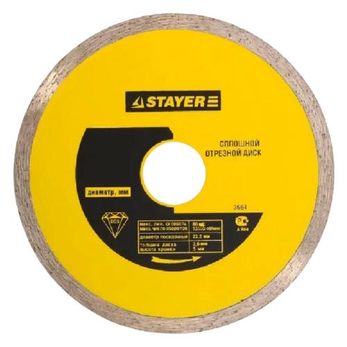 Диск алмазный отрезной STAYER Master 3664-105, 105 мм 1 шт.