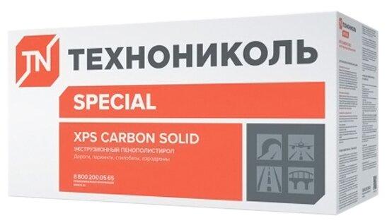 Экструдированный пенополистирол (XPS) Технониколь CARBON SOLID тип A 500 RF 118х58см 100мм