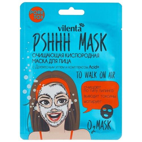 Vilenta PShhh mask Очищающая кислородная маска с древесным углем и комплексом Acid+, 25 мл очищающая маска с активированным углем aravia отзывы