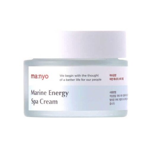 Manyo Factory Marine Energy Spa Cream Ультра-увлажняющий спа-крем для лица с морскими минералами, 50 мл ультра увлажняющий крем spf50 40 мл