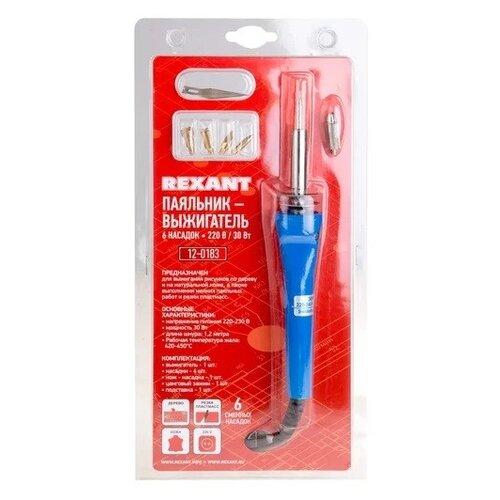 Купить REXANT Выжигательный аппарат 12-0183, Выжигание и выпиливание