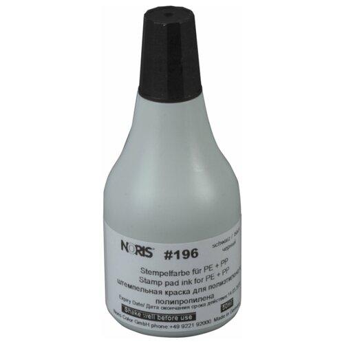 Фото - Краска штемпельная NORIS, черная, 50 мл (специальная для полиэтилена и полипропилена), 196Сч краска штемпельная специальная noris 320c черная 50 мл