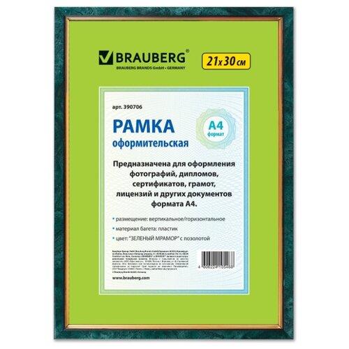 Фото - Фоторамка BRAUBERG HIT 21x30 см с позолотой (багет 15 мм) зеленый мрамор фоторамка brauberg hit4 21x30 см черный