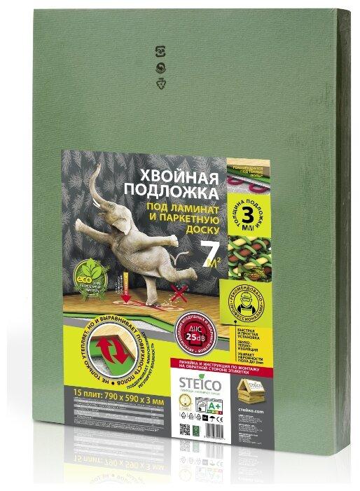 """Купить Подложка хвойная """"STEIKO Underfloor"""" 3мм 7 м.кв упаковка по низкой цене с доставкой из Яндекс.Маркета"""